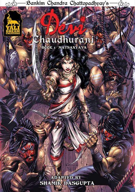 Devi Chaudhurani: Volume One: Matsanyaya