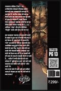 TNT Hindi - Andher Nagari - Back Cover