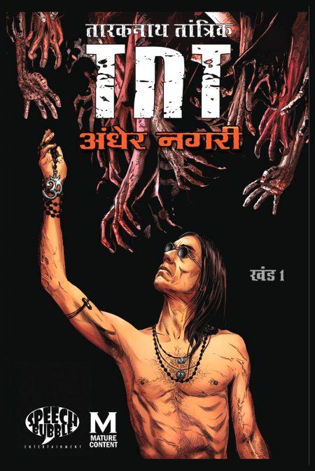 TNT Hindi - Andher Nagari - Front Cover